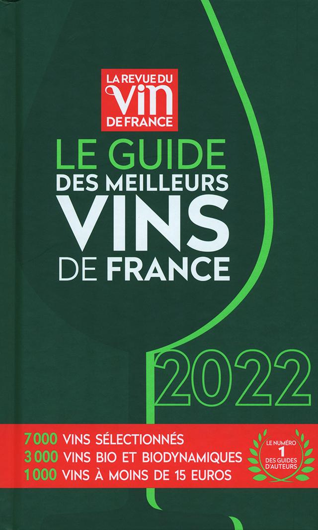 LE GUIDE DES MEILLEURS VINS DE FRANCE 2022 (フランス)