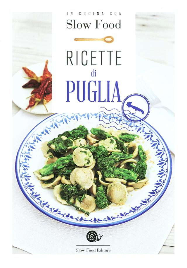 RICETTE di PUGLIA (イタリア・プーリア)