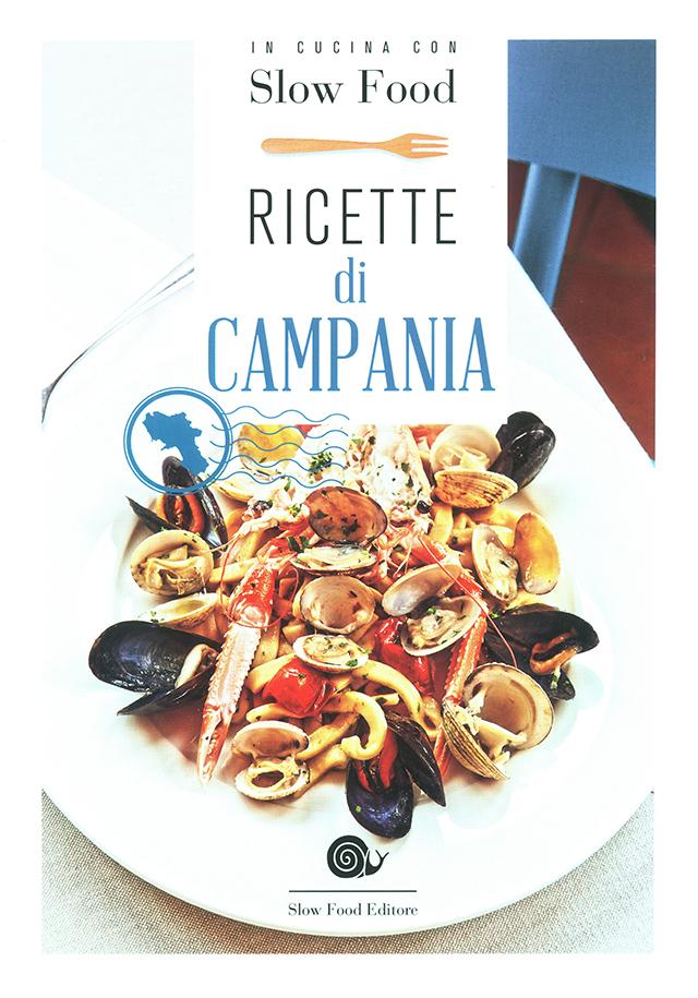 RICETTE di CAMPANIA (イタリア・カンパーニア)