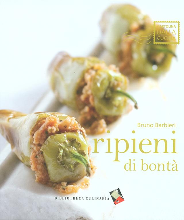 ripieni  (イタリア)
