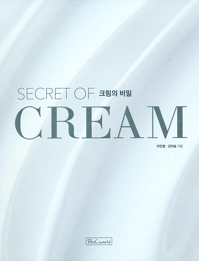SECRET OF CREAM  LEE MINCHUL (韓国)