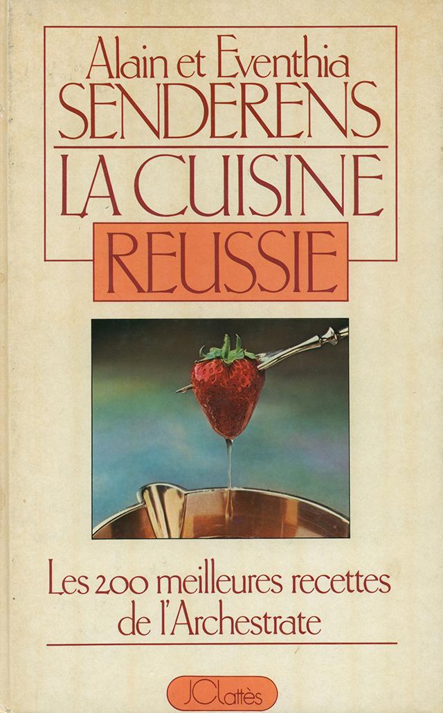 Alain et Eventhia SENDERENS  LA CUISINE REUSSIE (フランス) 中古販売