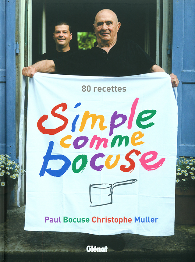 SIMPLE COMME BOCUSE (フランス・リヨン)