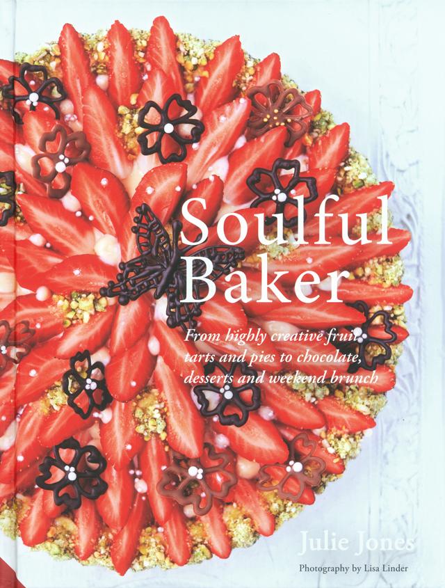 Soulful Baker (イギリス)