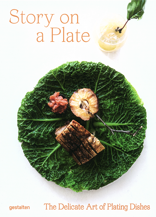 Story on a Plate (世界各国)