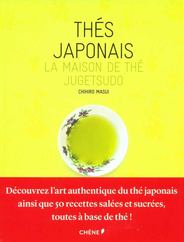 THES JAPONAIS (フランス・パリ) 絶版
