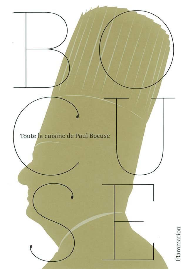 Toute la cuisine de Paul Bocuse (フランス・リヨン)