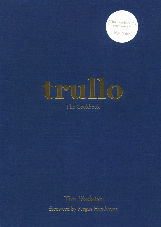 trullo (イギリス・ロンドン)