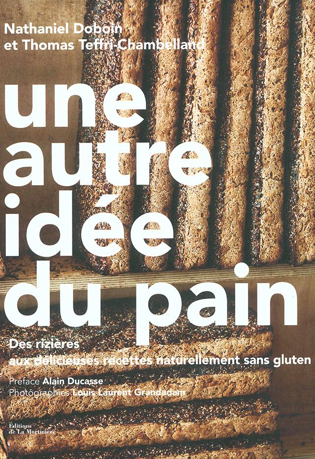 une autre idee du pain (フランス・パリ)