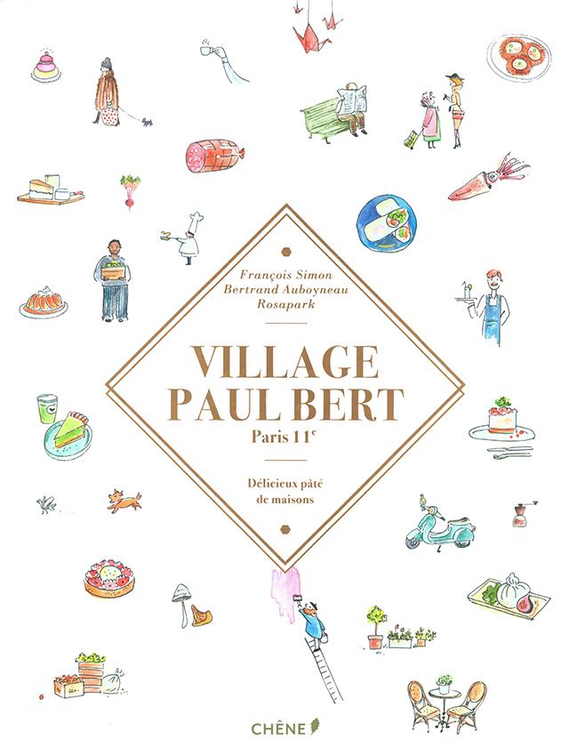 VILLAGE PAUL BERT (フランス・パリ)