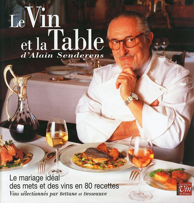 Le Vin et la Table d'Alain Senderens (フランス) 中古販売