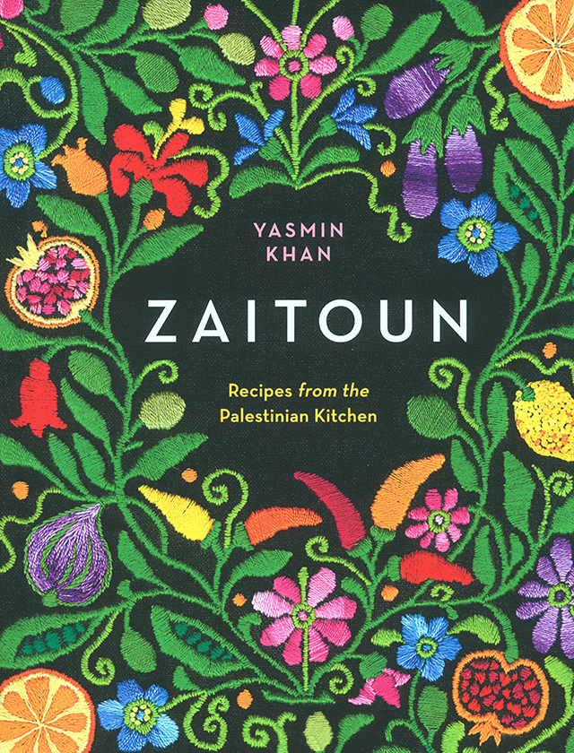 ZAITOUN Recipes from the Palestinian Kitchen (パレスチナ)