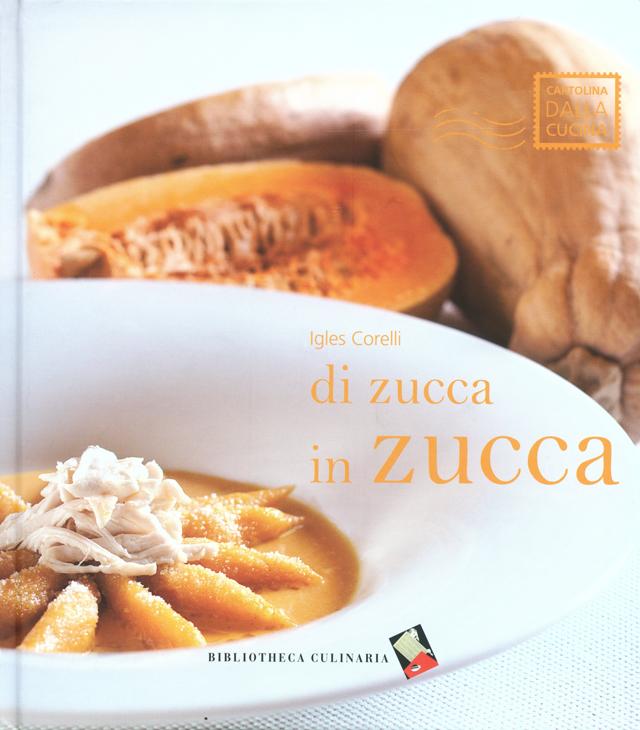 di zucca in zucca (イタリア)