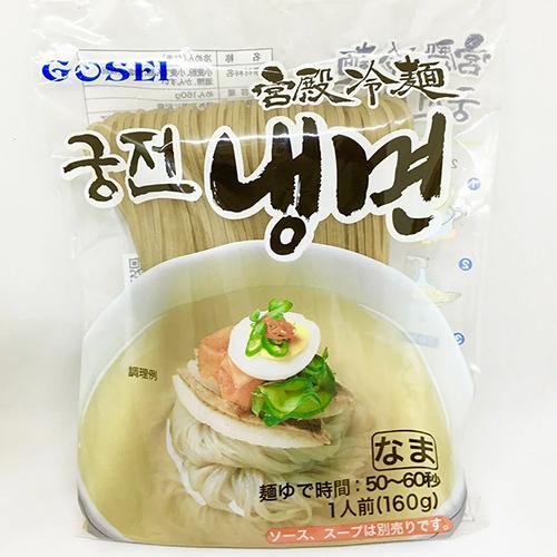 崔おばさんの韓国水冷麺セット