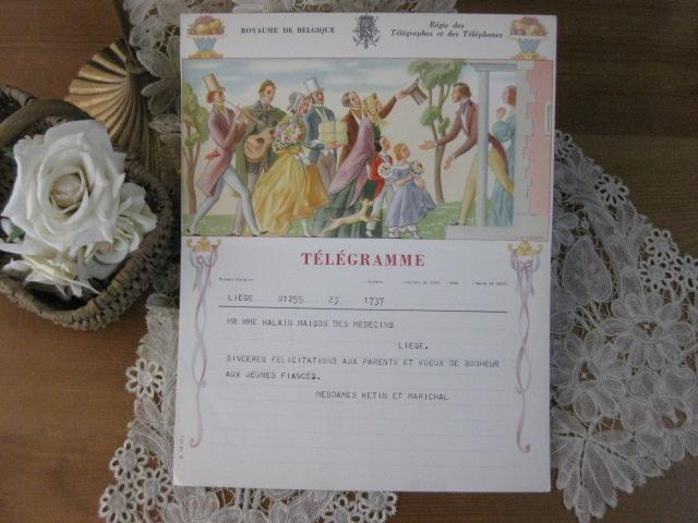 TELEGRAMME(電報) C