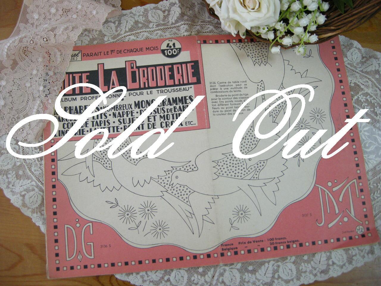 アンティーク刺繍図案集「TOUTE LA BRODERIE 」N0.41
