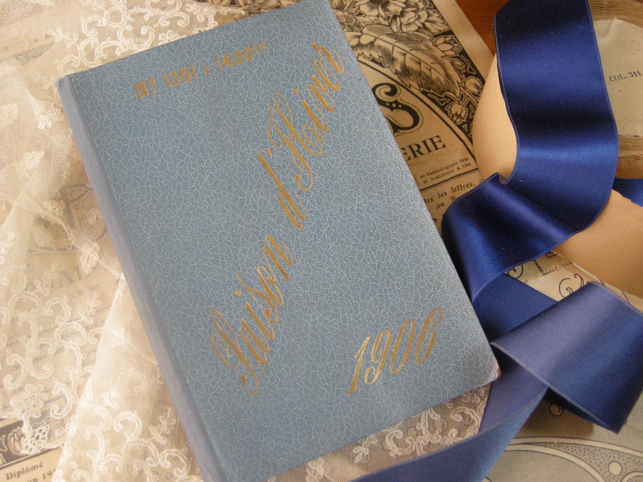フランスアンティークリボンカラーガイドブック