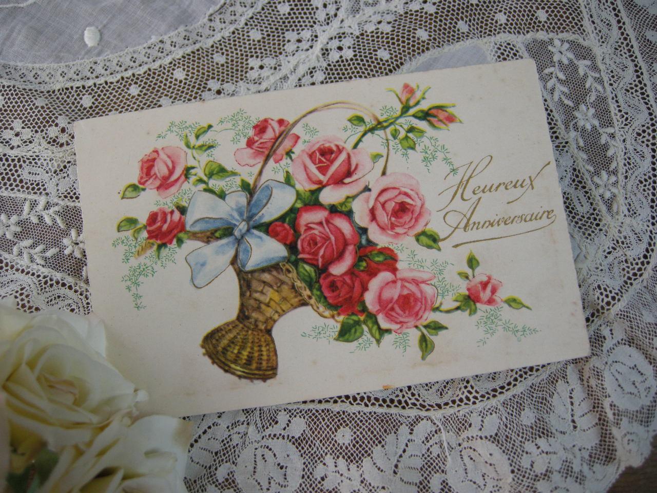 ポストカード(バスケットとバラ)