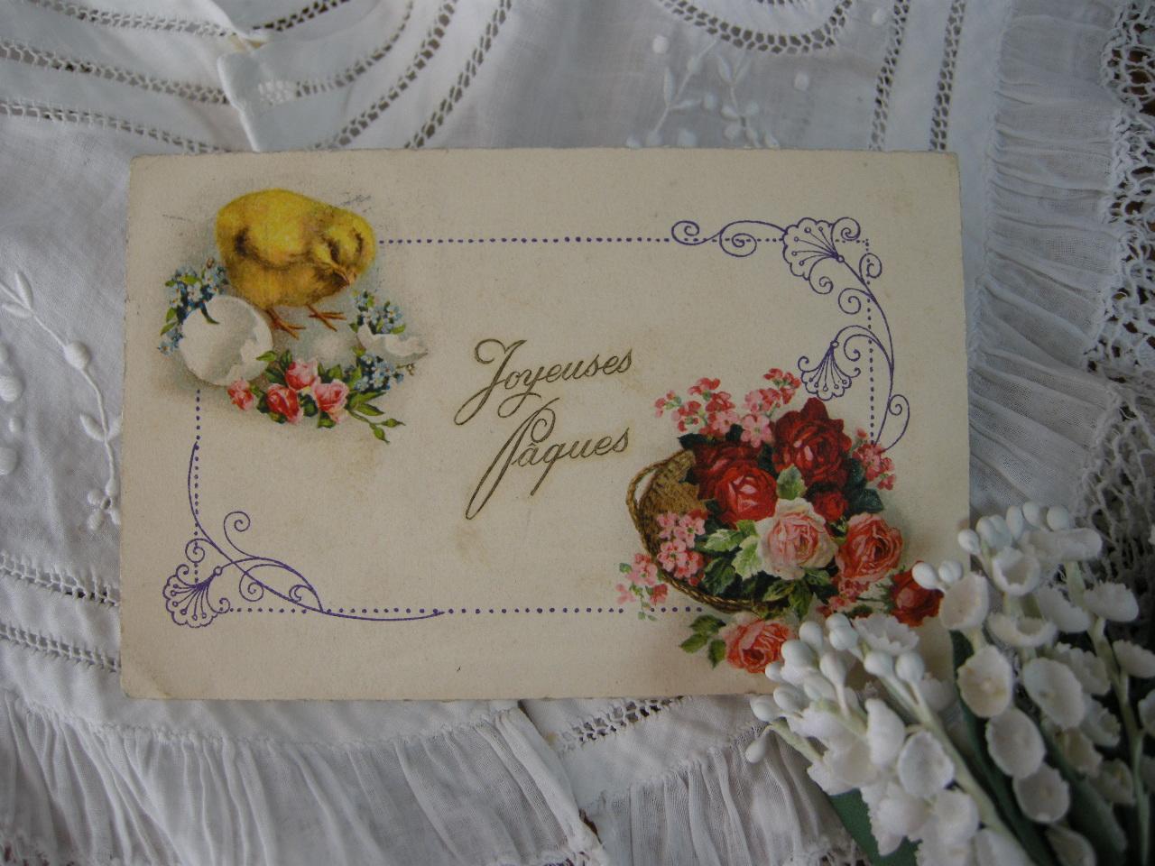 イースターポストカード(ヒヨコとローズ)