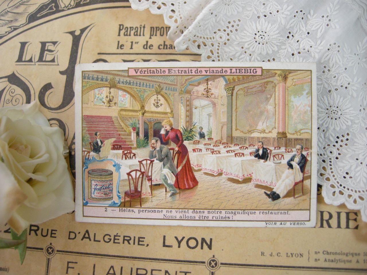 フランスアンティーククロモカードI(LIEBIG)