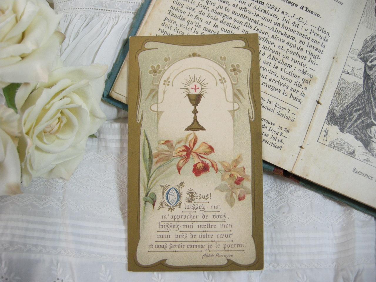 フランスアンティークHoly Card・プルミエール コミュニオンH