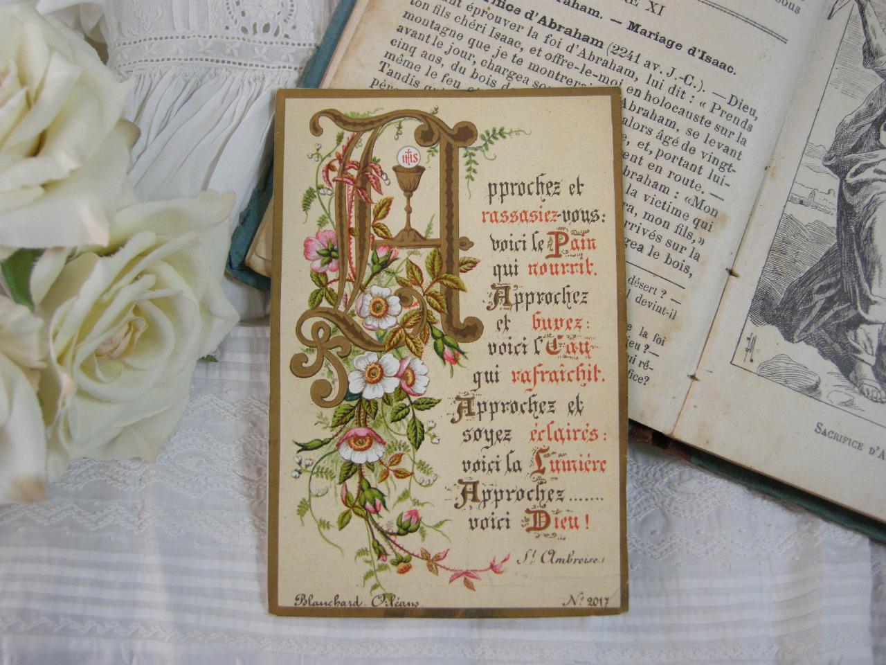 フランスアンティークHoly Card・プルミエール コミュニオンL