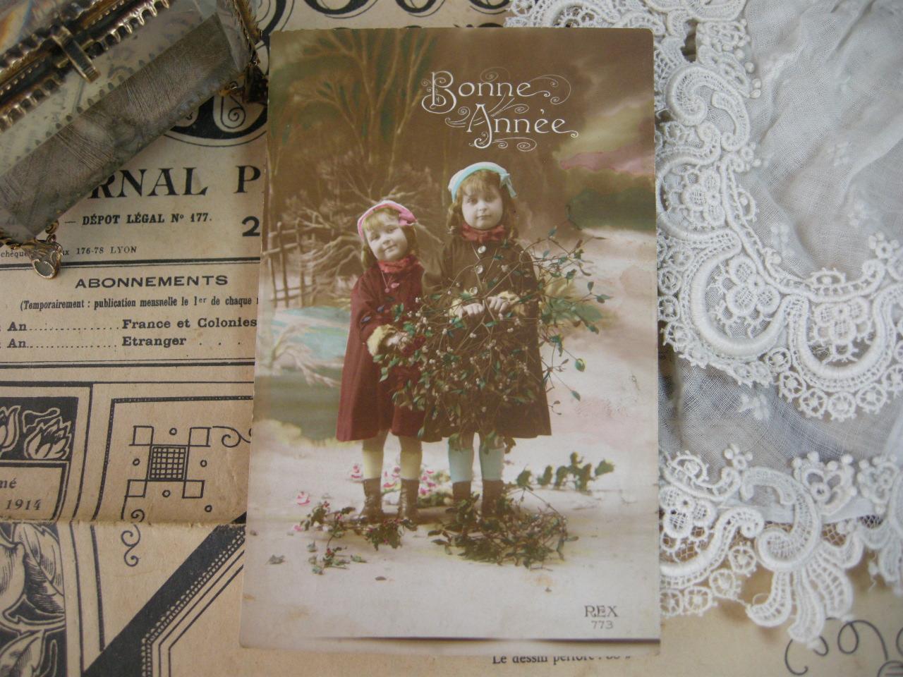 ポストカード(少女たちとヤドリギ)