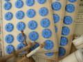 フランスアンティークプラスチックボタン(フラワーシェイプビビットブルーM)