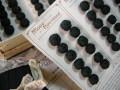 フランスアンティークダークグレイッシュグリーン組紐ボタンS