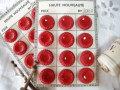 フランスアンティークガラスボタン(Rouge)