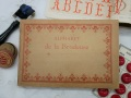 アンティークDMC刺繍図案集(ALPHABET de la Brodeuse)