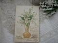 すずらんエンボスポストカード(すずらんと花瓶)