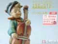 高級陶磁器人形フンメル人形 すてきな音楽 弦楽器を弾く子ども