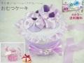 【出産祝い/ベビーシャワー/送料無料】シンプル上品な1段おむつケーキ 男の子、女の子、双子の赤ちゃん誕生プレゼント。お祝いパネル付き。「幸せ運ぶおむつケーキシリーズ」