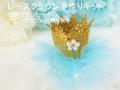【手作りキット ベビークラウン(王冠) 爽やかなブルー】ゴールドx水色 赤ちゃんの写真 記念撮影 ベビーフォト お花のパールチャーム デコ 装飾  贈り物