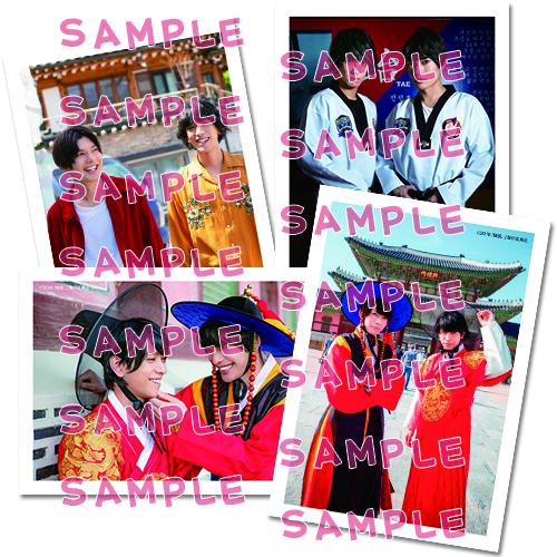 「俺旅。」Lサイズ生写真/韓国編 黒羽麻璃央×崎山つばさ2shot5枚set(1)~(6)