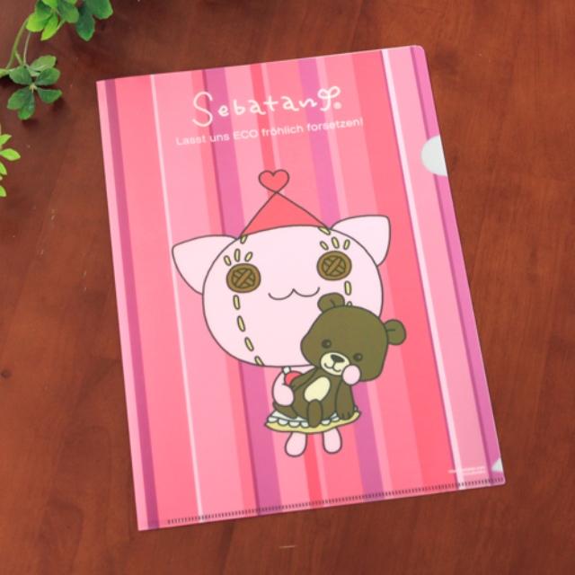 【セバタン】クリアファイル(ぴんく)