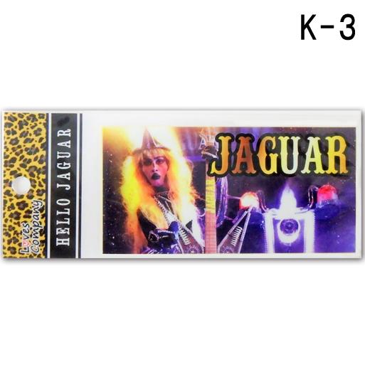 ジャガーk-3