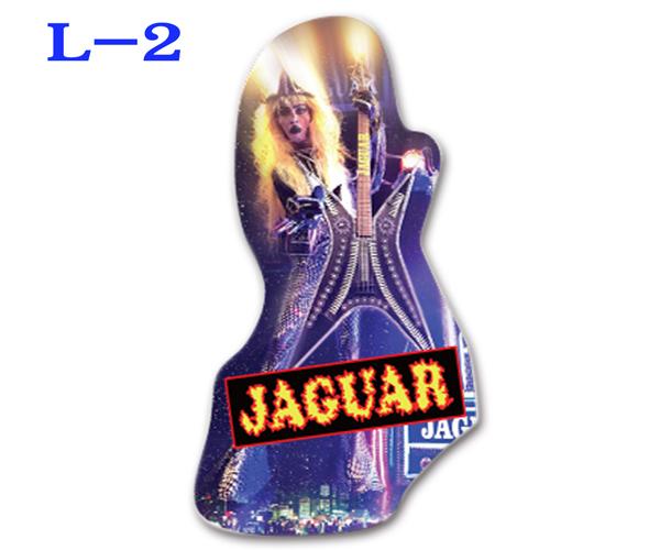 ジャガーステッカーL2