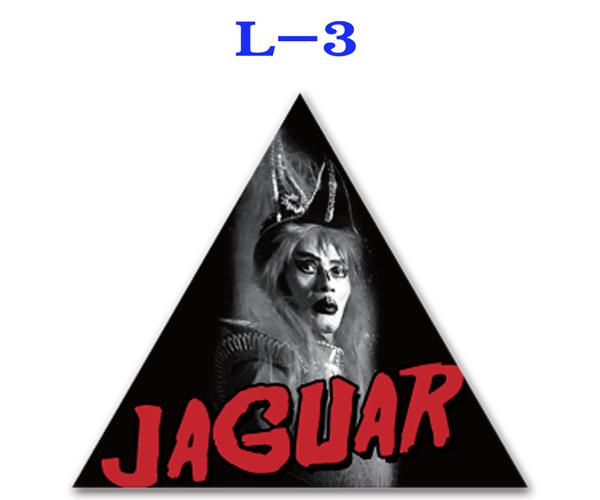ジャガーステッカーL3
