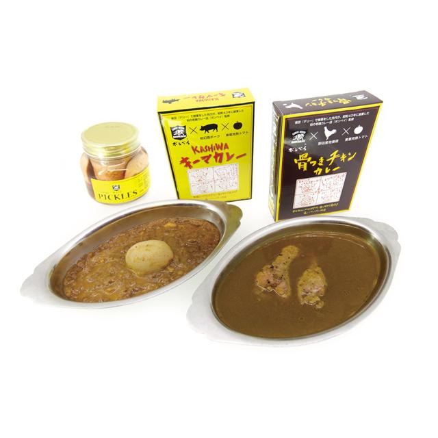 【柏カレー】カレー4 個とカブピクルスセット(ギフトBOX入)