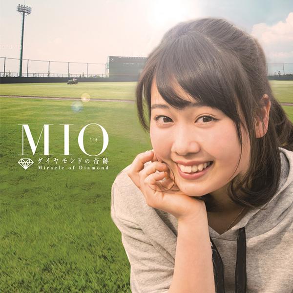 MIO/ダイヤモンドの奇跡 CD