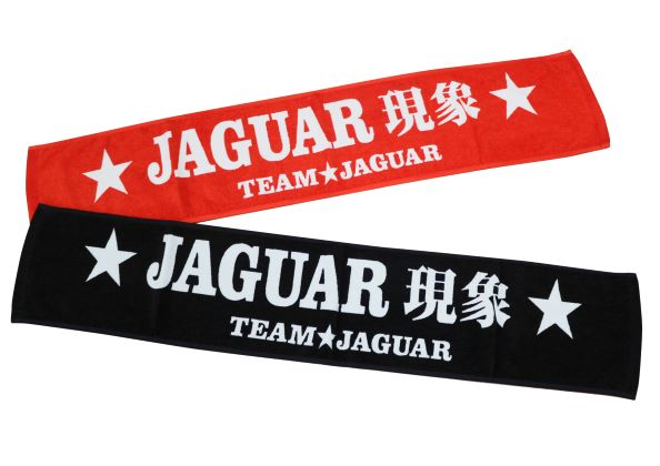 TEAM JAGUAR(チーム ジャガー)マフラータオル