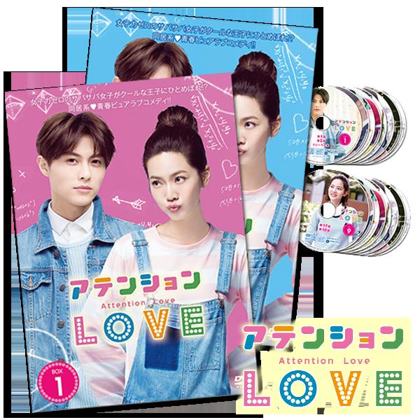 �ล�าร���หารู�ภา�สำหรั� dvd Attention Love