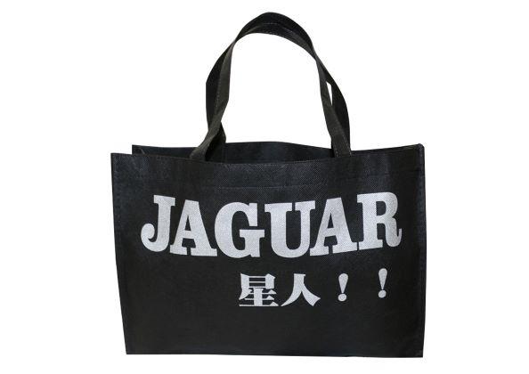 TEAM JAGUAR(ジャガーさん)手提げバッグ