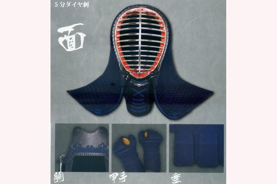 フジダルマ剣道具5分ダイヤ刺