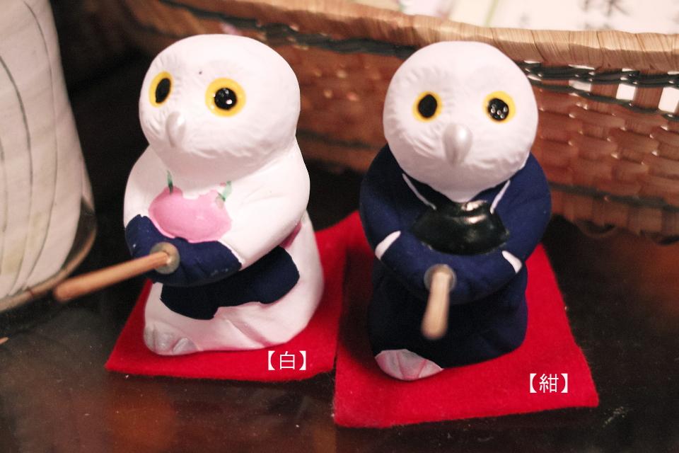 フクロウ剣道人形