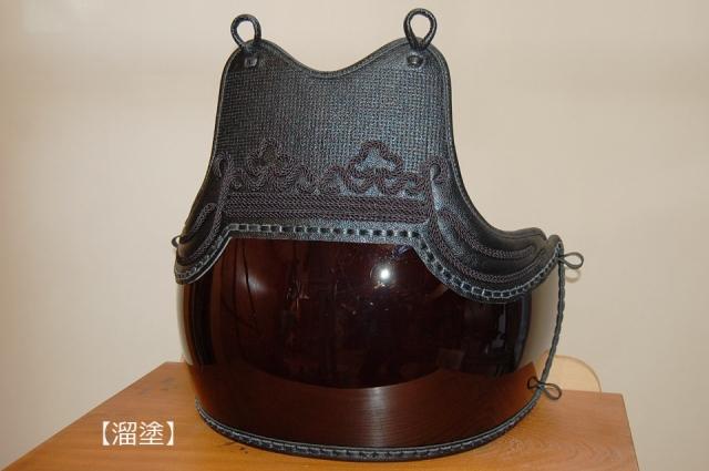 特大(64本型)ヤマト変り塗 胴 切縁