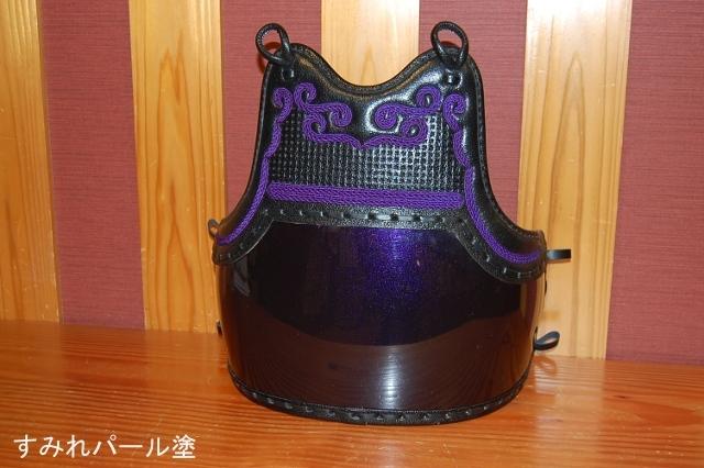 心600 紫飾 すみれパール胴 少年用