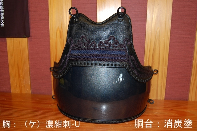 50本型ヤマト変り塗胴(返しベリ)